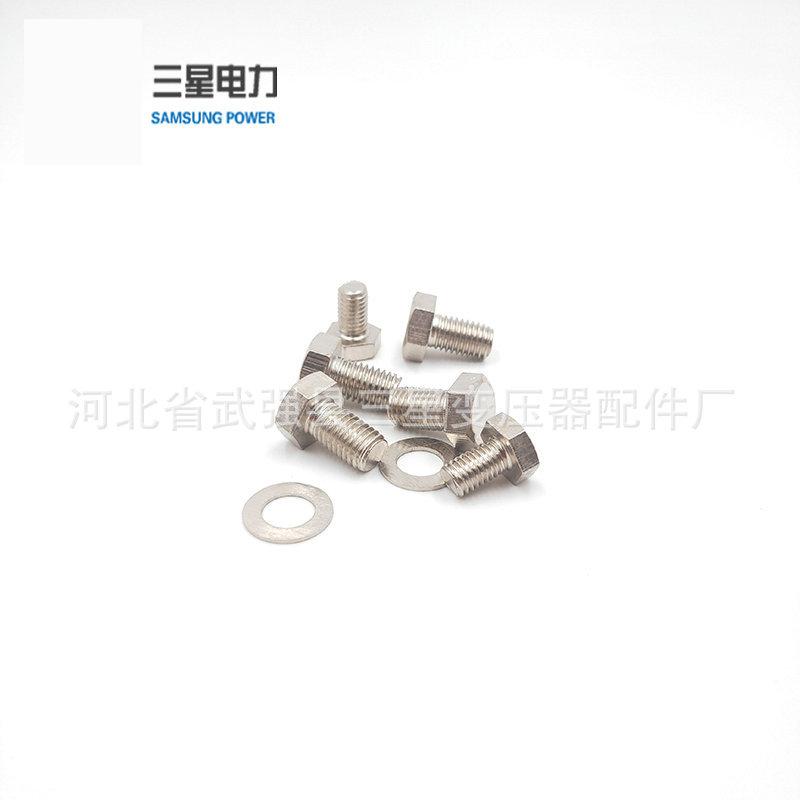 干变铜螺栓、铜垫