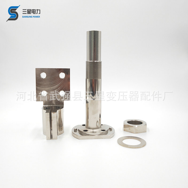800A-5000A 导电杆