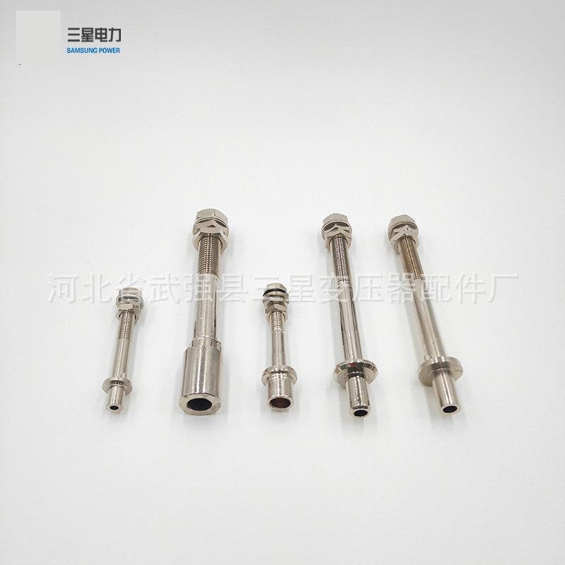 300A-1200A 导电杆