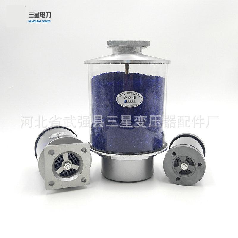 硅胶吸湿器