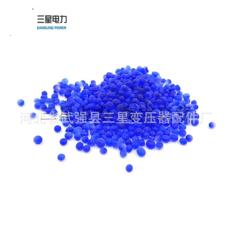 三星硅胶吸湿器产品图